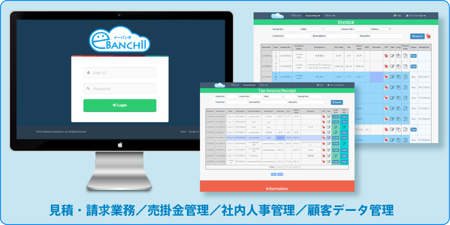 eBanchii_accounting_soft